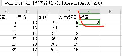 这个查找不能匹配出前面的数据用完,自动用下一个数据,应该还要加个什么函数吗?