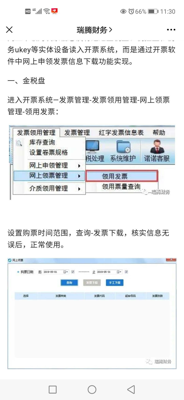 https://mp.weixin.qq.com/s/QAq1k5bNZbS5f_QzxmPuig你看这个步骤,去读入,你看这个连接。