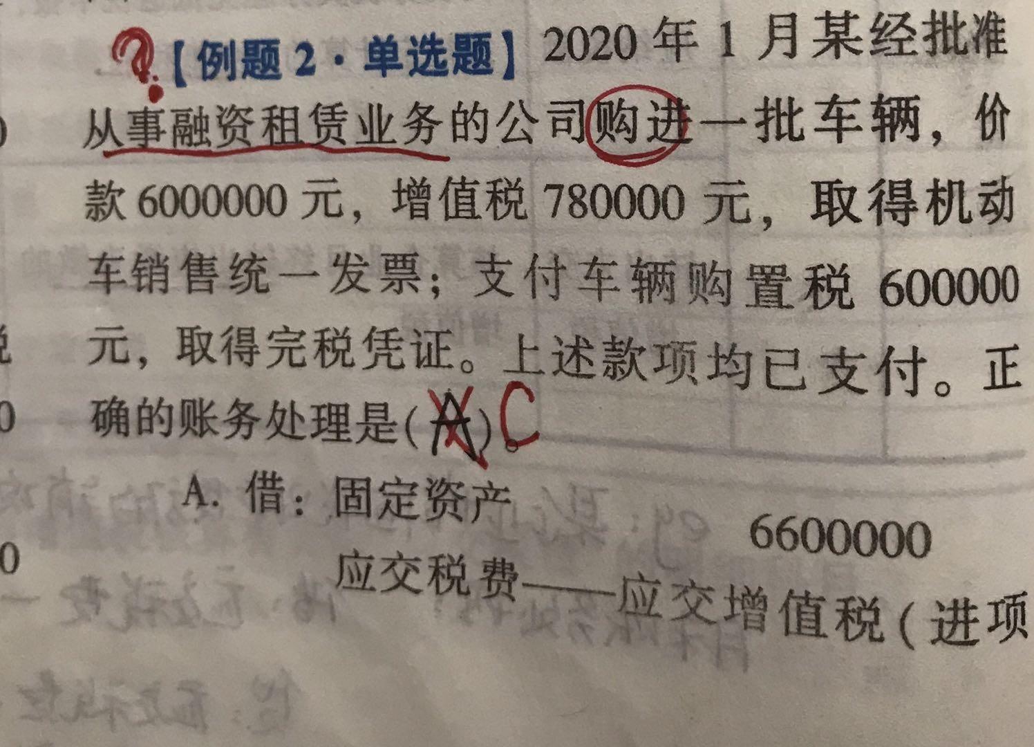 老师好,这个题能否帮忙解释一下为什么要这么做呢?看解析还是不太明白,谢谢老师